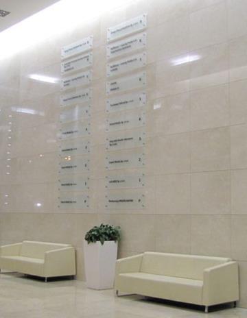 Tablice informacyjne w holu biurowca.